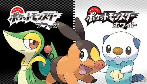 pokemon black and white monkeys. Pokemon Black and White Impressions